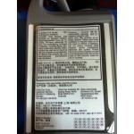 OLEJ HALDEX SPRZĘGŁA VOLVO S40 , V50 , S60 , S80 , V70 , XC70 , XC60 , XC90 , V60 , V60XC , S90 , V90 ( AWD AOC )